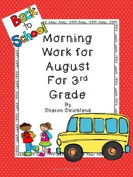 Third Grade Morning Work for August