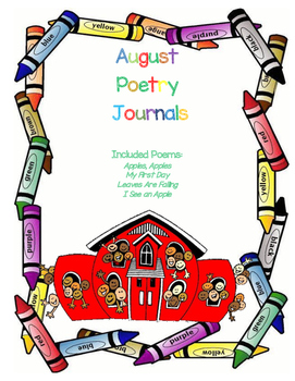 August Poetry Journal/Center