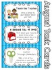 August Reading Response Choice Board