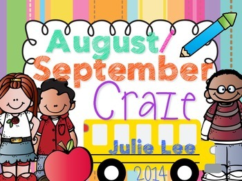 August September Craze No Prep