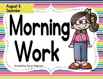 August & September Math and ELA Morning Work No Prep 2nd Grade