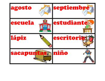 August Spanish Word Wall