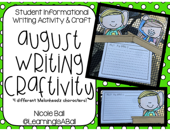 August Writing Craftivity - Back to School - Introduce Yourself!