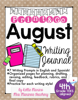 August Writing of the Month Journal (English and Spanish)
