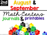 August and September Math Centers, Journals, and Printable