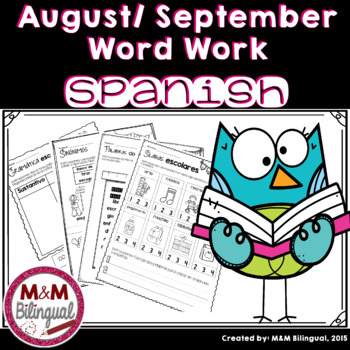 August and September Word Work {SPANISH}