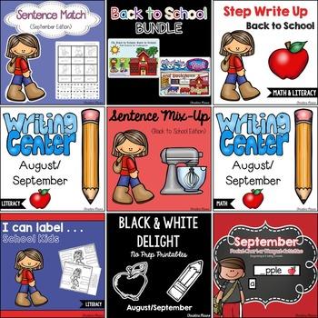 August/September {Back to School} Bundle