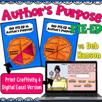 Author's Purpose Craftivity  (PIE'ED)