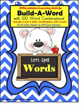 Autism Building WORDS for Visual Learners {Special Education}