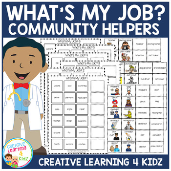 Community Helpers What's My Job? Matching Boards