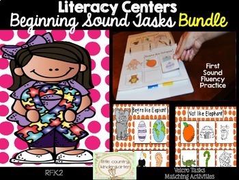 Autism or Kindergarten: Bundle of Beginning Sounds Velcro