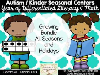 Autism or Kindergarten Seasonal Bundle: Year of Literacy a