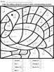Autumn Fall Thanksgiving Themed Worksheets