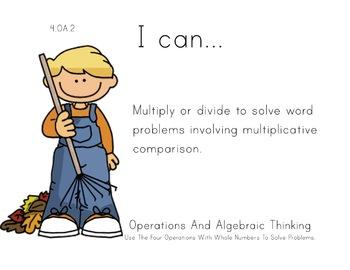 Autumn Fall Theme 4th grade math Common Core Posters fourt