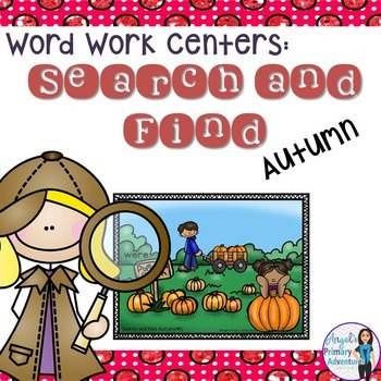 Autumn (Fall) Themed Sight Word Activity:  Search and Find