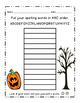 Fall Spelling Practice Sheets - Halloween theme included!