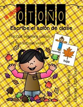 Autumn Write the Room--In Spanish!