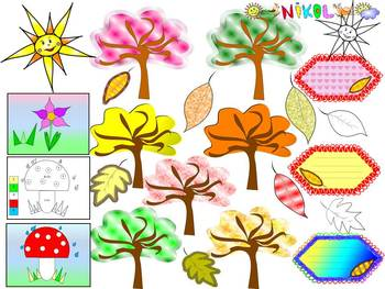 Fall - Bundle -  Labels - Writing - Clip Art - Personal or