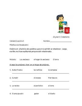 Avancemos 3 Unit 2 Lesson 1 Vocabulary relationship