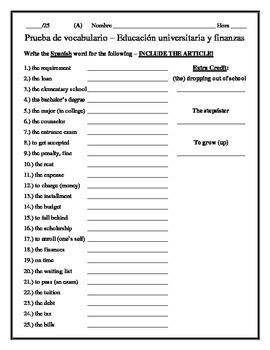 Avancemos 4 - Unit 4 Lesson 2 Vocabulary Quizzes (Four Versions!)