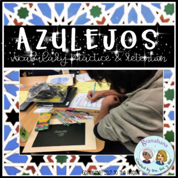 (No Prep) Azulejos de Vocabulario on a Strip (Spelling and