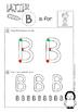 B - Letter of the week - NO PREP preschool & kindergarten