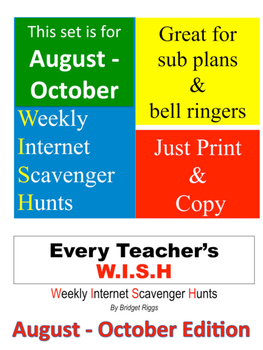 BACK to School FALL Weekly Internet Scavenger Hunts:  Augu
