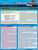 CCSS: Language Arts 9Th & 10Th Grade