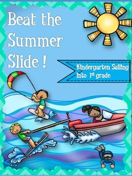 BEAT THE SUMMER SLIDE {Calendars  & Activities ~ Kindergar