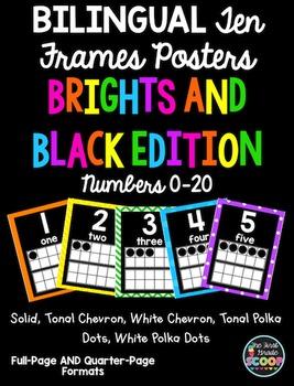 BILINGUAL English-Spanish Ten Frames Posters 0-20 (Black a
