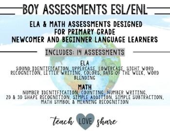 BOY Assessments ESL