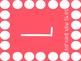 BUILD Math Posters Dark Pink