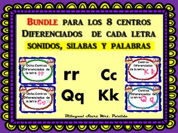 """BUNDLE Centros de las letras """"rr  Cc Qq  Kk"""" Lectoescritur"""