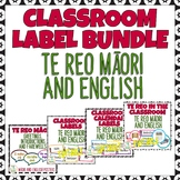 BUNDLE - Classroom Display Labels Te Reo Māori and English