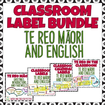 BUNDLE - Classroom Display Labels Te Reo Māori and English