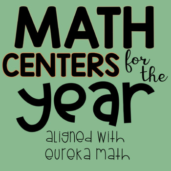 BUNDLE --Eureka/Engage New York Math Modules (1-4) Bundle