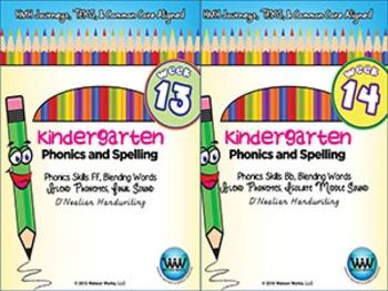 BUNDLE: Kindergarten Phonics and Spelling D'Nealian (Weeks 13-18)