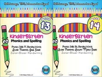 BUNDLE: Kindergarten Phonics and Spelling Zaner-Bloser (We