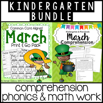BUNDLE: March Comprehension and March Print & Go