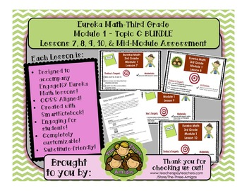 BUNDLE Module 1 Topic C Eureka Math Third Grade SmartBoard