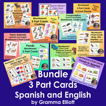 BUNDLE - Montessori 3 Part Cards - Spanish and English