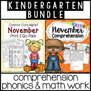 BUNDLE: November Comprehension and November Print & Go Pack