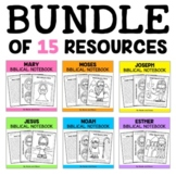 Interactive Notebook Bible Unit Bundle
