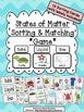BUNDLE States of Matter Activities!