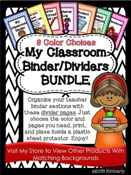 {BUNDLE} Teacher Binder Pages-Chevron Style in 8 Different