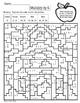 BUNDLED - Back to School Multiplication and Division Myste