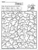 BUNDLED - Cinco de Mayo Multiplication and Division Myster