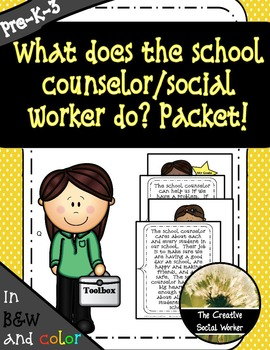 BW & COLOR Jobs / Roles of a Social Worker / Counselor: Packet!