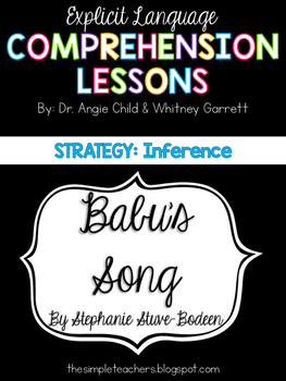 Babu's Song - Inference Comprehension Lesson Plan
