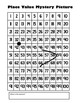 Baby Chick Place Value Math Mystery Picture - 8.5x11 - Goo